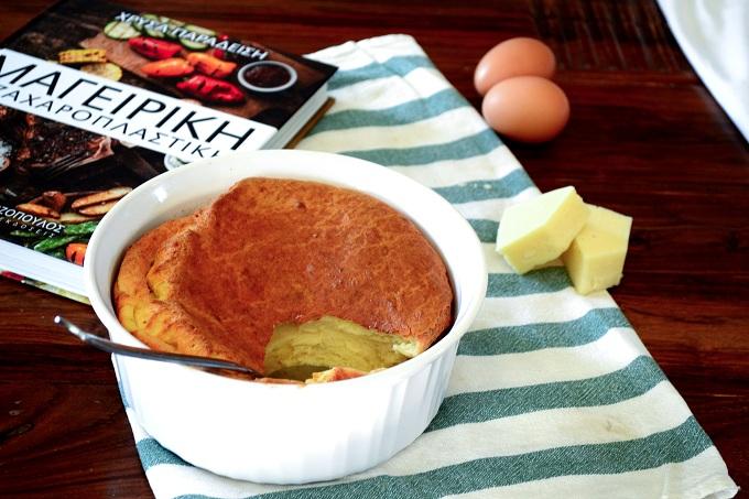soufle2