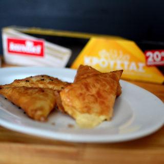 Τυροπιτάκια με κρέμα κίτρινων τυριών