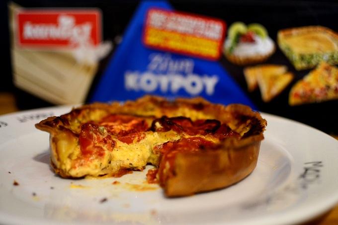tomato tart 1